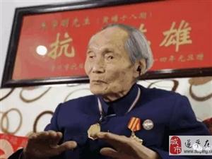 这位老人一天三包烟,抽的是军队特供的,为此事带着军功章到政府