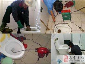 南京南湖东路疏通下水道13805165787