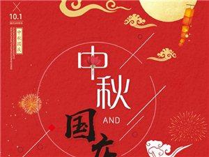 """广汉市公安局交通警察大队2018年中秋、国庆假期""""两公布一提示"""""""