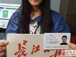 澳门网上投注娱乐人小心!你手持身份证的照片或被泄露!一张被炒到上千元!