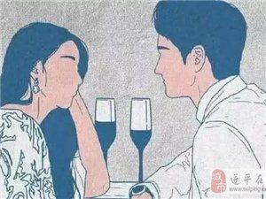 女人在这三件事上,千万不能迁就男人!不管你有多爱他!