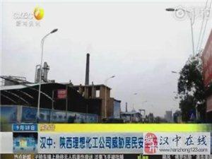 澳门美高梅国际娱乐场一化工厂威胁居民安全 安监部门:停产撤离