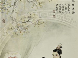 【武功故事】千诗织就回文锦,万词难摹当年情――郭雨璇近作《苏蕙小传》