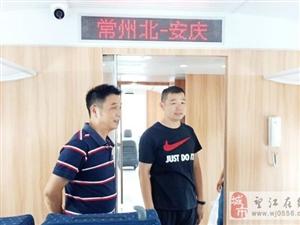 县人社局领导莅临望江县劳动技工学校考察指导工作
