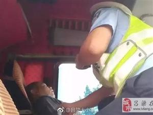 吕梁:一司机突发昏迷,副驾驶成功迫停