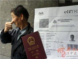 汉中男子出国务工 发现中介办的是旅游签证仅能停留15天