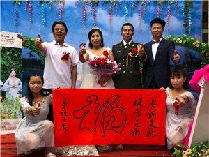 一场乡村婚礼,为啥惊动了这么多国内外名人 ?