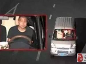 开车时千万别做这5个动作,一旦拍到扣2分罚200!