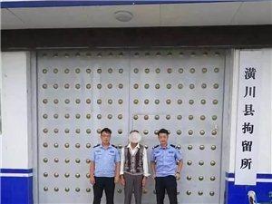 厉害了,潢川南城民警通过GPS定位系统,成功破获一起电动车被盗案件!