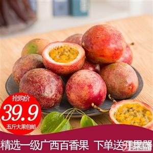 孕妇忌口?饭后吃这种水果对孩子和身体都好,还能解决食欲不振。