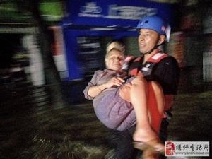 """台风""""山竹""""被除名,但神鹰救援却被铭记心中!"""