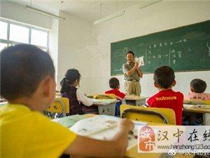 """汉中优秀教师唐自银获""""四有好老师""""启功教师奖"""