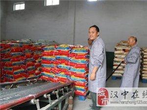 汉中勉县向江苏海门市捐赠100吨优质大米