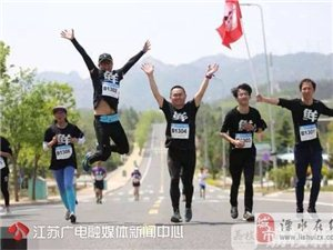 """挑战极限!""""非人类24小时""""马拉松赛10月溧水开跑!"""