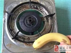 再脏的灶台,只用一根香蕉,立马就能洁净如新!