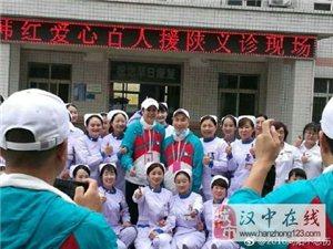 韩红百人援陕专家在陕西澳门美高梅国际娱乐场勉县周家山医院为群众免费诊治