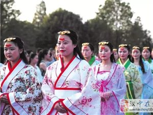 """藏着""""幸福密码""""的天汉文化公园"""