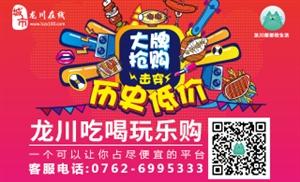 大牌抢购-88必发娱乐嘟嘟微生活(88必发娱乐吃喝玩乐购)
