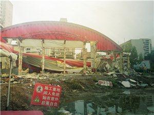 再见,武都老体育场!开始拆迁并升级改造!