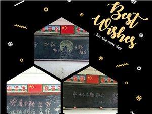 欢度中秋佳节,弘扬传统文化-同家庄镇杨家庄小学庆中秋活动