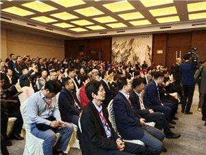 第七届中国西部跨采会(渭南)国际农产品产销对接会开幕