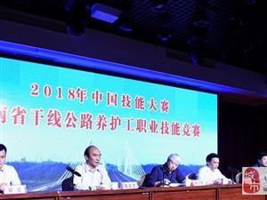 全省干线公路养护工职业技能竞赛在遂平县拉开序幕