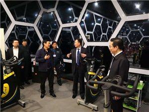 世界休闲体育协会领导赴合考察旅游体育产业发展情况