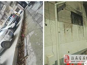 """确山县:老楼房遭遇蛮横""""大手术""""全住户忐忑无助""""怕回家"""