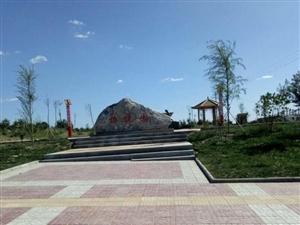 沟北:实干开新局 文化公园照耀新生活