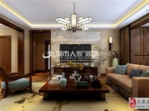 府园东居170平米新中式风格装修设计展示