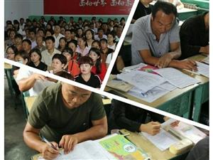 府谷县同心路初级中学召开七、八、九年级家长会