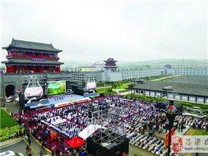 第二届世界酒博会在汾阳隆重举行