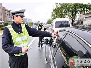辅警可以路边贴条吗?驻马店市公安局回复了!