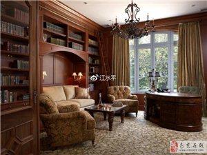 美式装修风格,这两年南京人为什么这么喜欢美式风格