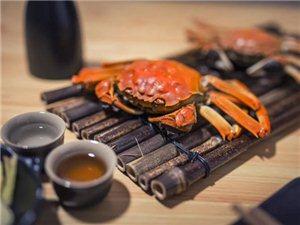 在即��砼R的中秋佳�,��W�@・玖���常�品味金秋全蟹宴(�M�D)