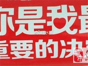 南京家庭装修,应该把装修预算重点放在什么环节?