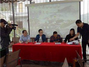 """农产品地理标志产品""""松林桃""""营销论坛在广汉松林成功举办"""