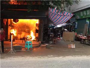 大观镇农贸市场火灾