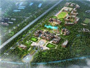 有料!西博会广汉再交满意答卷,东星航空教育培训项目落户高新区