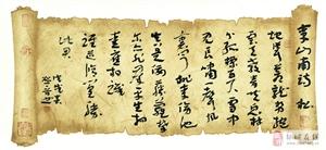 情远和力简:熊晋先生书法作品欣赏《2》