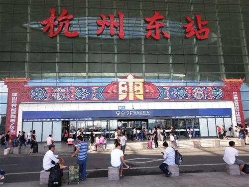 杭州东站壮景