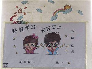 营造书香氛围彰显同小风采――同家庄小学班级展示