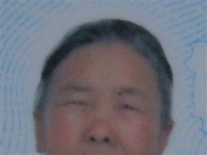 紧急寻人,正规博彩官方网址72岁老人走失,家人急切寻找