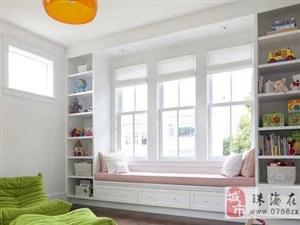 飘窗改造成休闲区应注意哪些问题
