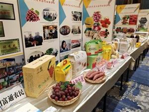 第七届中国西部跨采会:澳门博彩正规网址红薯、莲菜签订9800万元购销合同