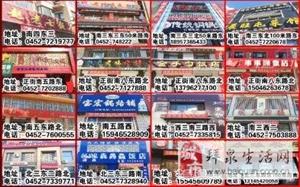 北京中海建国酒业开业期间活动如下