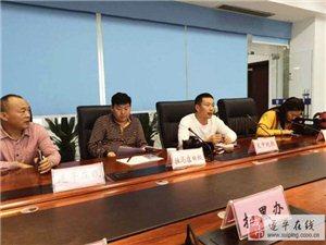 遂平县公安局召开扫黑除恶专项斗争 新闻发布会