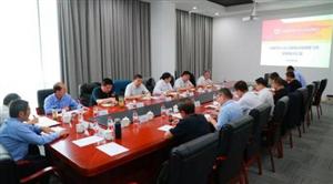 航空工业总经理罗荣怀在荆门主持召开AG600现场工作会