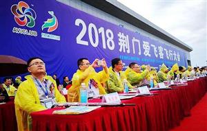 2018荆门爱飞客飞行大会盛大开幕