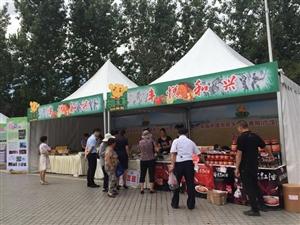 首届中国农民丰收节广汉分会场今天上午在文体中心开幕!邀你来嗨~